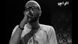 أفضل 10 رابرز عرب (القائمة السوداء) - Top 10 Arab Rappers (the black list) 2014