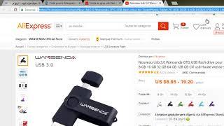 طريقة سهلة للربح من Ebay Aliexpress Gearbest