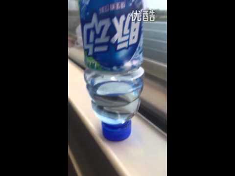 China's high speed rail 300 km/h water inversion test