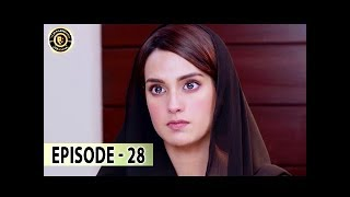Qurban 2nd Last Episode 28 - Top Pakistani Drama