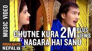 Chutne Kura Nagara Hai Sanu | Lok Dohari Geet 2014 | Ramji Khand & Tika Pun | Tara Music