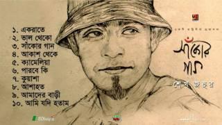Shakor Gaan | Sheikh Zohur | Full Album | Audio Jukebox