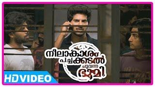 Neelakasham Pachakadal Chuvanna Bhoomi Movie | Scenes | Shane Nigam killed | Dulquer | Surja Bala