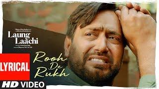 Rooh De Rukh: Laung Laachi (Lyrical) Prabh Gill, Ammy Virk, Neeru Bajwa | Latest Punjabi Movie