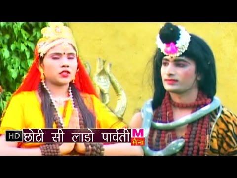 Xxx Mp4 Chhoti Si Lado Parwati छोटी सी लाडो पार्वती Ram Avatar Sharma Haryanvi Bhola Bhajan 3gp Sex