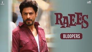 Raees | Bloopers | Shah Rukh Khan, Nawazuddin Siddiqui, Mahira Khan