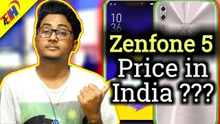 Asus Zenfone 5 2018 Price in India ?? Design, Specifications, Expected Dates