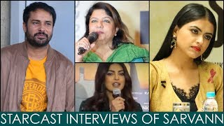 Star Cast Interviews of Sarvann - Amrinder Gill, Simi Chahal, Madhu Chopra, Priyanka Chopra