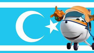 Türkmeneli milli marşi - National anthem of Super Wings Turkmeneli (عراق جبهه ترکمن)