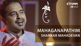 Mahaganapathim I Shankar Mahadevan I This Is Carnatic Fusion...