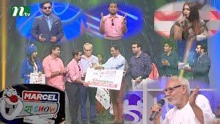 Comedy Reality show Ha Show (হা শো) , season 4 | Episode 42 GRAND FINALE