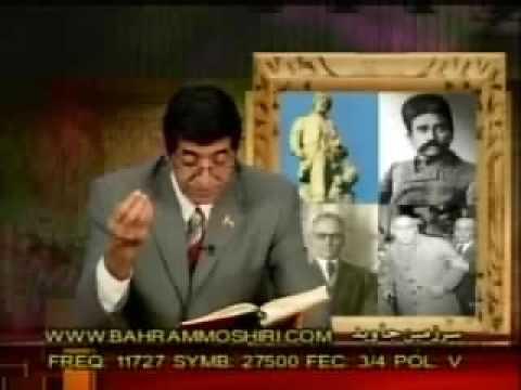 Bahram Moshiri داستان شهادت حسین قسمت سوم