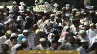 سورة الصافات Asafat - سعد الغامدي  Saudi Quran HD