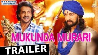 Mukunda Murari Official Trailer HD | Sudeep | Upendra | Arjun Janya | New Kannada Movie 2016