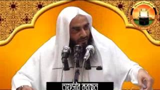 Bangla Tafsir Surah Yunus Part-02 By Sheikh Motiur Rahman Madani
