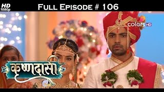 Krishnadasi - 21st June 2016 - कृष्णदासी - Full Episode