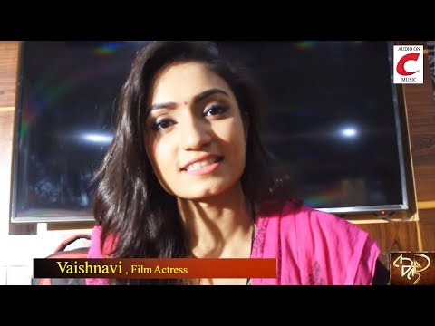 Xxx Mp4 Vaishnavi Speaking About I Dont Know English Song ILLA Kannada Movie 3gp Sex