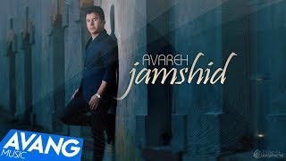 Jamshid - Avareh OFFICIAL VIDEO HD