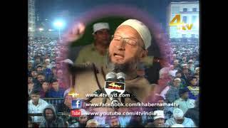 Asaduddin Owaisi Addressing Milad-un-Nabi Jalsa at Darussalam Hyderabad 2017
