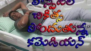 comedian prudhvi raj accident in shooting|comedian prudhvi|saidharma teja movi Pepper Telugu