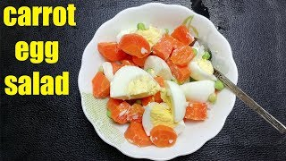 Carrot egg salad For Weight Loss