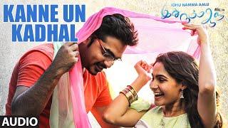 Kanne Un Kadhal (Audio)|| Idhu Namma Aalu || T R Silambarasan STR,Nayantara,Andrea, Kuralarasan T.R