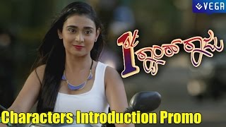 First Rank Raju Movie || Characters Introduction Promo