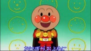 アンパンマン 動画 アンパンマンのおもちゃ アンパンマン 映画