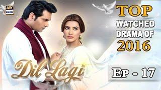 Dil Lagi Ep 17 - ARY Digital Drama