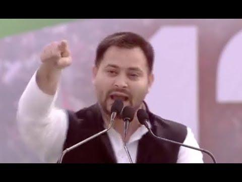 Xxx Mp4 Tejashwi Yadav Speech In Kolkata At Mamata Banerjee United India Rally Lalu Prasad Son 3gp Sex