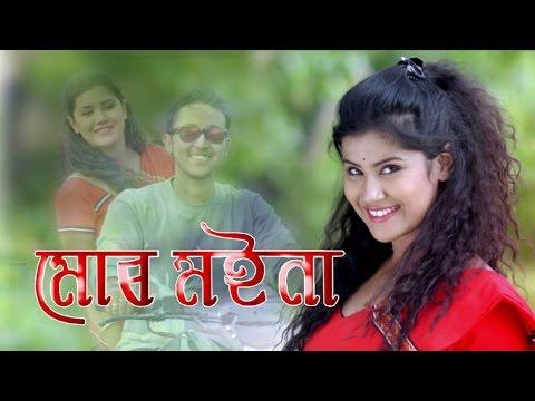 Bindaas Prem | New assamese Song | Sunit Gogoi | Amrita Gogoi & Nitupam
