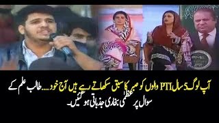 Pakistan News Live  Uzma Bukhari Gets Hyper In Live Debate