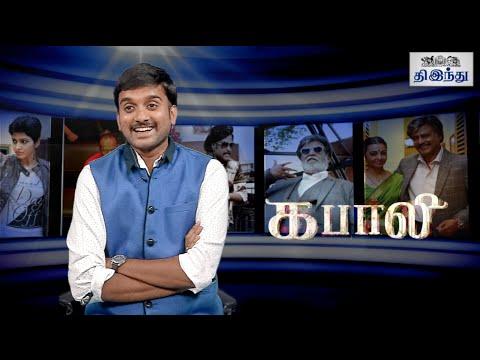 Kabali Review   Rajnikanth   Radhika Apte   Pa Ranjith   Santhosh Narayanan   Selfie Review