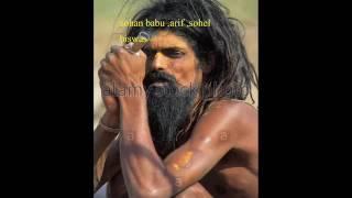 Cigarette koi koi are ganja khawaila - সিগারেট কই কই আরে গাঞ্জা খাওয়াইলা