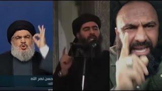 مسردبو قم..البغدادي ونصر الله وأبو عزرائيل والحشد يتوعدون تركيا والسعودية بالتفجيرات والدمار