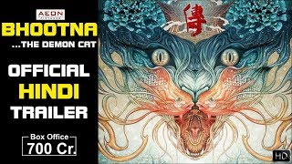 Bhootna ...The Demon Cat   Official Trailer 2018 in Hindi   Movie coming soon in India