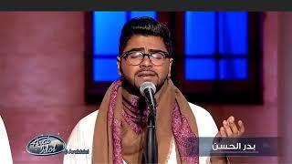 اجمل اصوت عرب ايدل