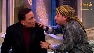 اضحك مع عبدالجليل في اغرب مقابلة توظيف !!! – فرقة ناجي عطالله شوف دراما