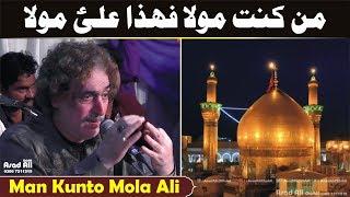 Man Kunto Mola Ali Mola || Kalam Amir Khusro || Arif Feroz Khan Noshahi Qawwal