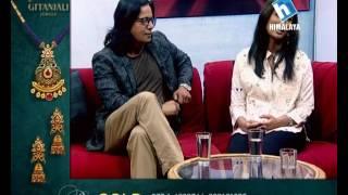 Jeevan Sathi With Anup Baral And Diya Maskey