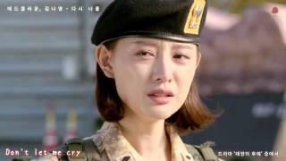 【繁體中字】Mad Clown & 金娜英 - 再次將你 (太陽的後裔 OST Part.5)
