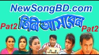 Bangla Commedy Natok -(Tine Asben) - (Pat 2)|| Ft Mosarof Korim || HD 1080p