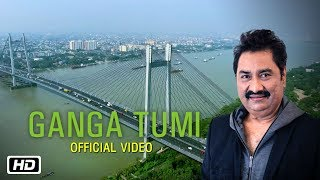 Ganga Tumi | Kumar Sanu | Raju Saha | Latest Bengali Song 2018 | Times Music East