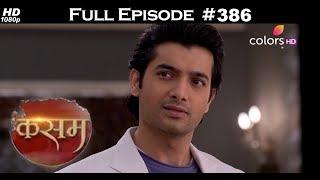 Kasam - 6th September 2017 - कसम - Full Episode