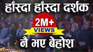 Comedy Aashis Thakuri हाँस्दा हाँस्दा दर्शक नै बेहोश भए || Bindabasini Musical Night 2074