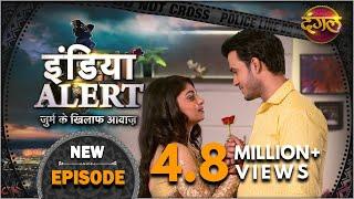 India Alert    New Episode 228    Mohabbat Ka Khoon ( मोहब्बत का खून )    इंडिया अलर्ट Dangal TV