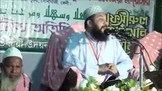 Kamrul Islam Sayed Ansari. বিষয়ঃ শিরক ও  বেদাআত, Sonagazi Feni