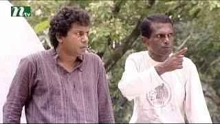 Bangla Natok Houseful l Mithila, Mosharof Karim, Hasan Masud  l Episode 18 I Drama & Telefilm