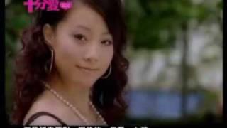 Stephy Tang - Yat Gau Saang Ching 日久生情