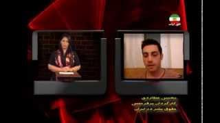 شبکه اندیشه - Andisheh TV (فیلم حقوق بشر در ایران)